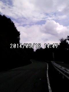 140918_1447~001