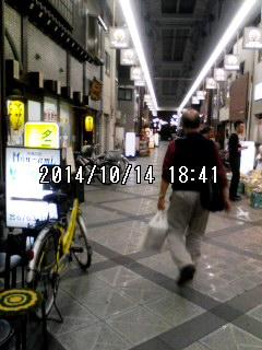 141014_1841~001