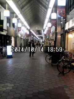 141014_1859~001