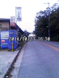 141023_1630~001