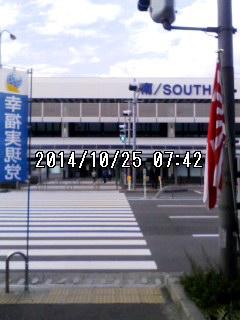 141025_0742~001