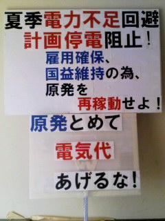 moblog_057a6660.jpg