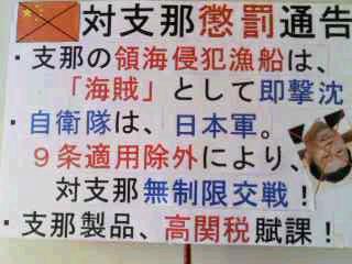 moblog_1e3e1732.jpg
