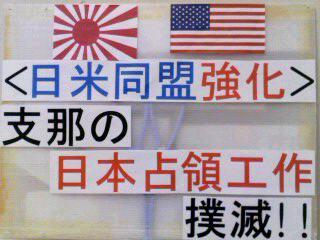 moblog_2da5f47b.jpg