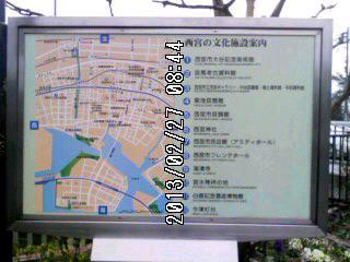 moblog_98d3118d.jpg