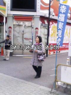 moblog_dd21e44e.jpg