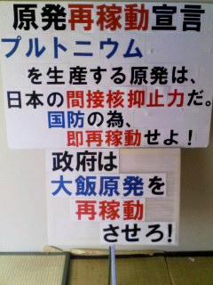 moblog_e94304a2.jpg