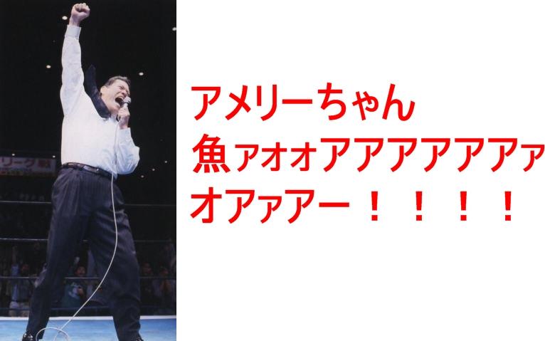 inoki_20141206041947b60.jpg