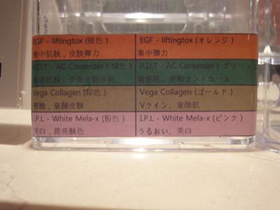 DSC05568_1.jpg