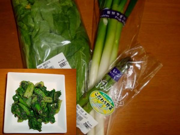 こだわり野菜。