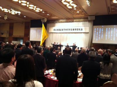 2012交礼会