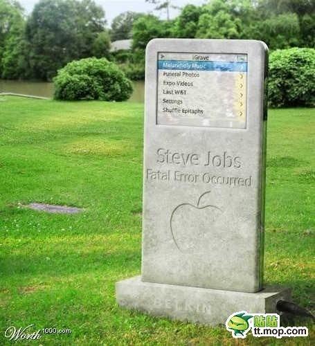 JOBS Tomb