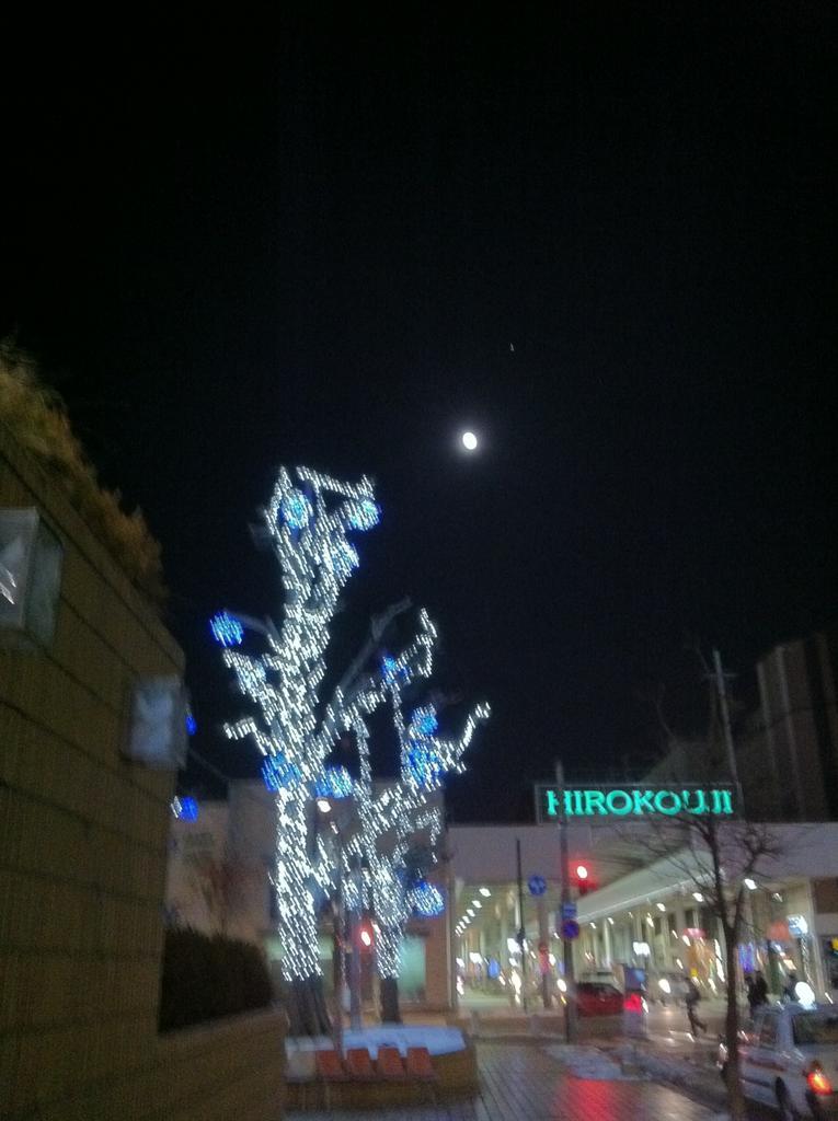 月といるみ