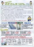 img101_convert_20120129182303.jpg