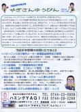 img112_convert_20120323175019.jpg