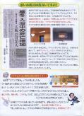 img114_convert_20120323175242.jpg