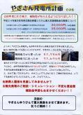 img120_convert_20120427191803.jpg