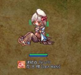 HW→WL2