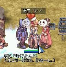 HP→AB4