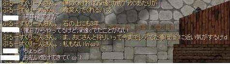 0922わなわな2