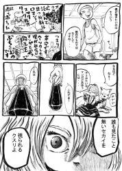 bloge100416_0001.jpg