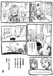 bloge100416_0002.jpg