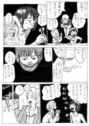 bloge100513_0002.jpg