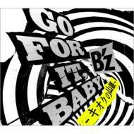 GO FOR IT, BABY -キオクの山脈-