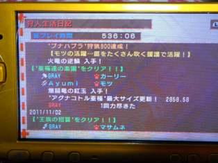 DSCN2594.jpg