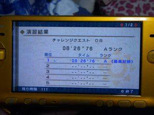 DSCN2597.jpg