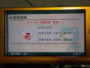 DSCN2666.jpg