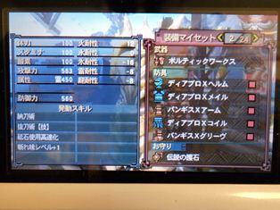 DSCN3010.jpg