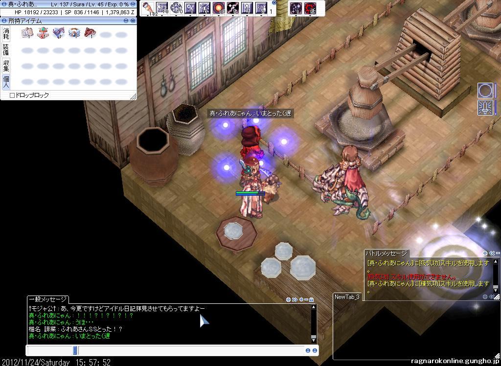 screenFrigg [Lok+Sur] 170