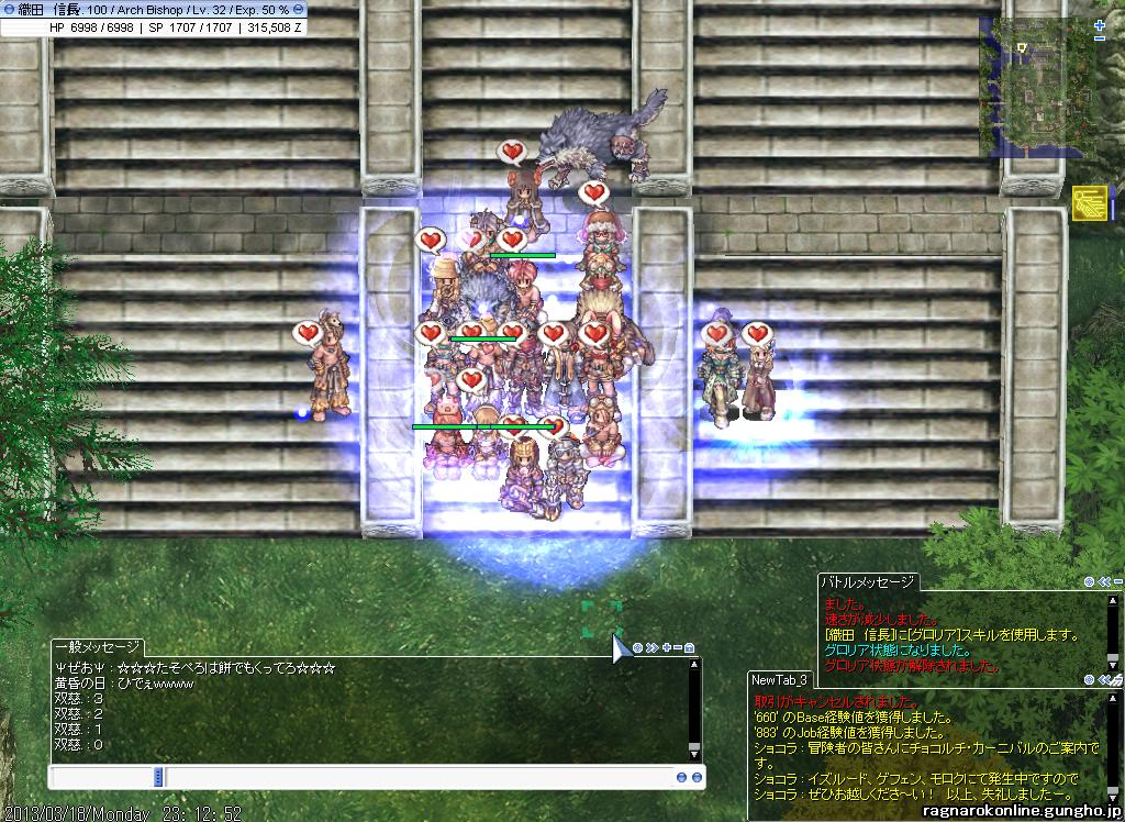 screenFrigg [Lok+Sur] 310