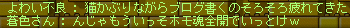 MapleStory 2013-01-01 04-19-28-12