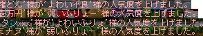 MapleStory 2013-01-04 00-10-27-86