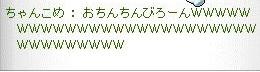 Maple121228_233805.jpg