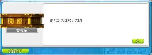 Maple130101_000635.jpg