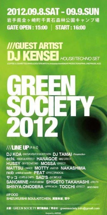 GREENSOCIETY