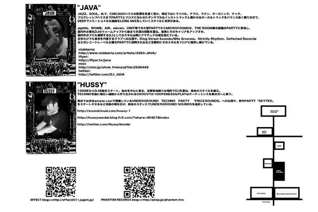 2011.12.3(SAT)EFFECT@DAIKOBLD(岩手県水沢)