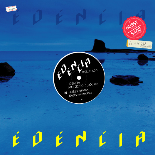EDENCIA @ADD 2012 10.25(THU)
