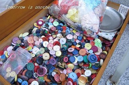 骨董市 5 ボタン