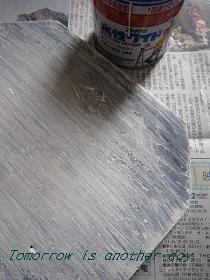 鍋敷き 過程2 ペンキ塗り
