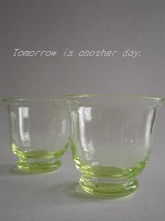 ウランガラスの杯