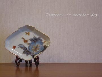 染錦 牡丹変型皿 遠景