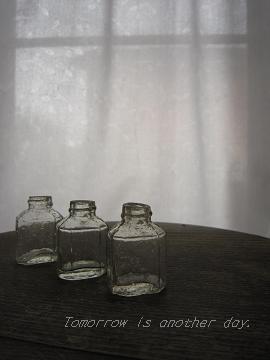 ガラスの小瓶 仲間