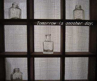 バリカン油の瓶