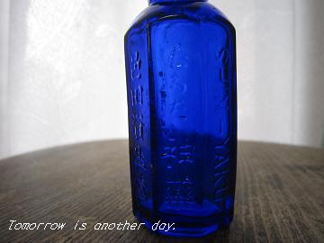 神薬の瓶 アップ