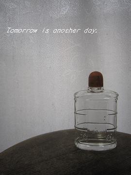 うた椿の瓶 遠景