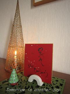 クリスマスディスプレイ 玄関 楽書